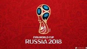Wszystkie mecze MŚ w piłce nożnej – Sprawdź gdzie oglądać!