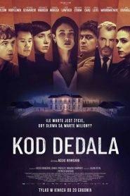 Kod Dedala